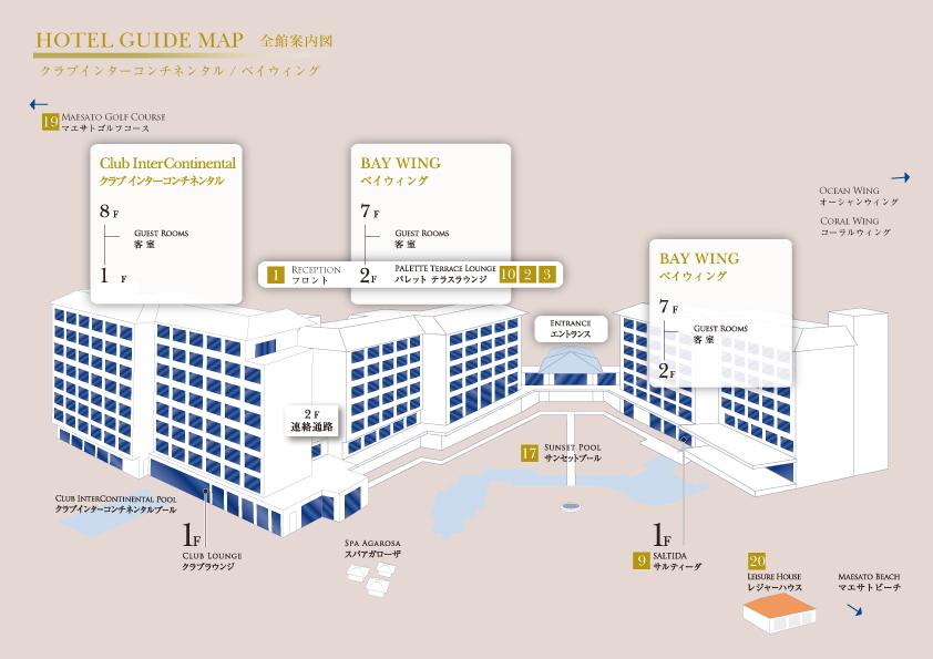 Hotel Guide 2